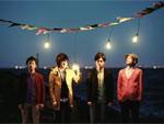 sumika – 6月リリースミニアルバム『Vital Apartment.』から収録楽曲「Amber」を FM802「RADIO∞INFINITY」5月21日放送で初解禁!