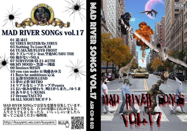 V.A. コンピレーションアルバム 『MAD RIVER SONGs vol,17』 Release