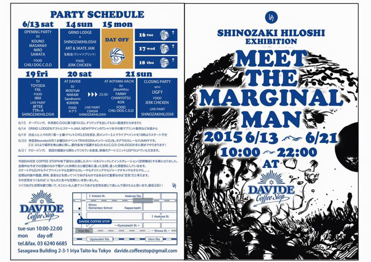 SHINOZAKI HILOSHI EXHIBITION『MEET THE MARGINAL MAN 』2015.06.13(sat)~06.21(sun) at DAVIDE COFFEE STOP