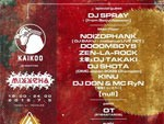 "KAIKOO Presents MIXXCHA ""vol.4""  2015/07/05 (sun) at 中目黒Solfa"