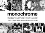 MONOCHROME group exhibition Curated by USUGROW 2015年 6月13日(土)~7月12日(日) at HHH gallery / A-FILES オルタナティヴ ストリートカルチャー ウェブマガジン