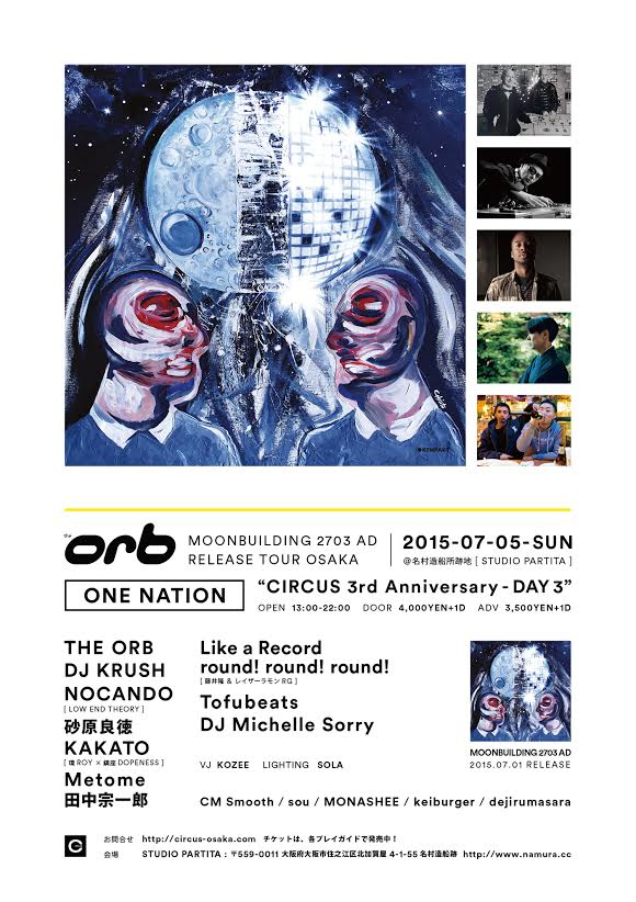 "CIRCUS 3rd Anniversary DAY3""ONE NATION"""