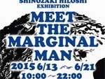 SHINOZAKI HILOSHI EXHIBITION『MEET THE MARGINAL MAN』2015.06.13(sat)~06.21(sun) at DAVIDE COFFEE STOP / A-FILES オルタナティヴ ストリートカルチャー ウェブマガジン