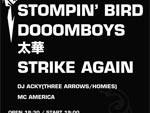 Banned in MCD vol.15 -SEEK&DESTROY 15th ANNIVERSARY- 2015.06.26(Fri) at 町田Nutty's / A-FILES オルタナティヴ ストリートカルチャー ウェブマガジン