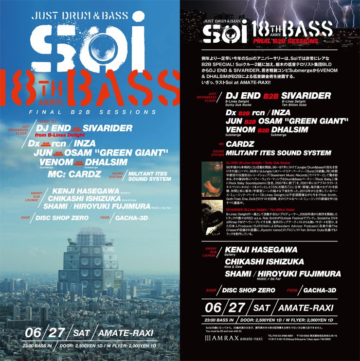Soi 18TH ANNIVERSARY BASS FINAL B2B SESSION 2015.06.27(sat) at  SHIBUYA AMATE-RAXI