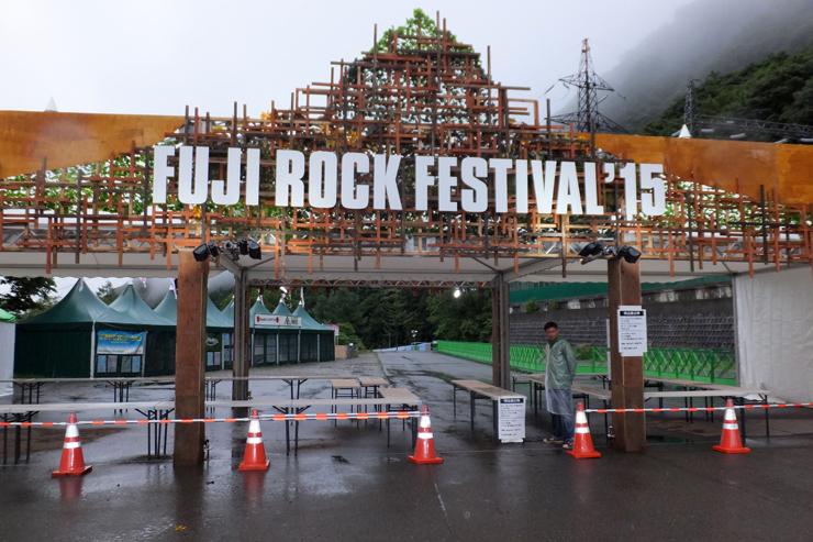 FUJI ROCK FESTIVAL '15 -前夜祭-(2015.07.23) REPORT