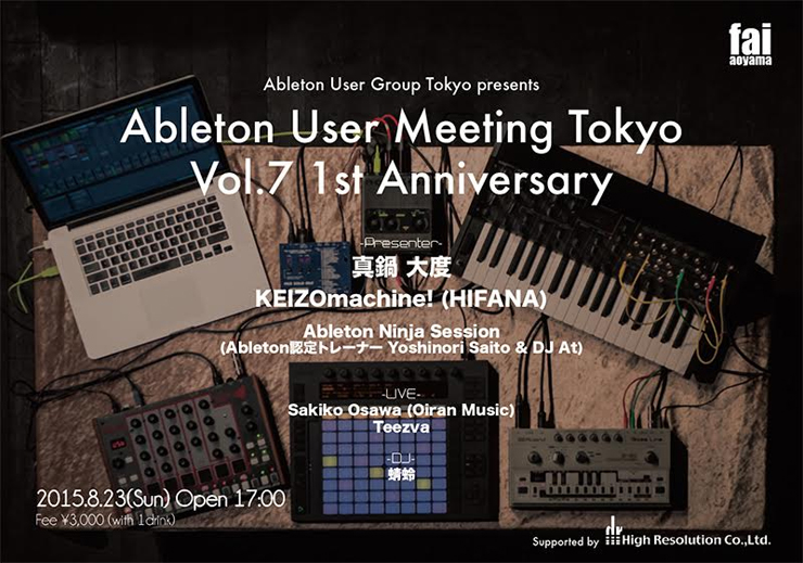 Ableton User Meeting Vol.7 1st Anniversary 2015.08.23(sun) at Fai Aoyama