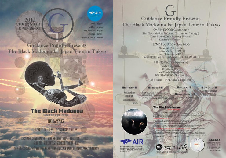 Guidance Proudly Presents The Black Madonna 1st Japan Tour in Tokyo 2015.07.10(fri)at 代官山AIR