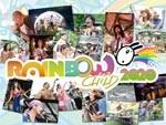 Rainbow CHILD 2020 – 2015.08.08 (Sat) at 岐阜県八百津町蘇水公園&美濃加茂市日本昭和村 /タイムテーブル発表、アフターパーティーの開催も決定!