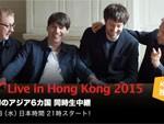 『blur Live in Hong Kong 2015』アジア6カ国同時生中継が決定!2015年7月22日(水)日本時間21時~(香港時間:20時)