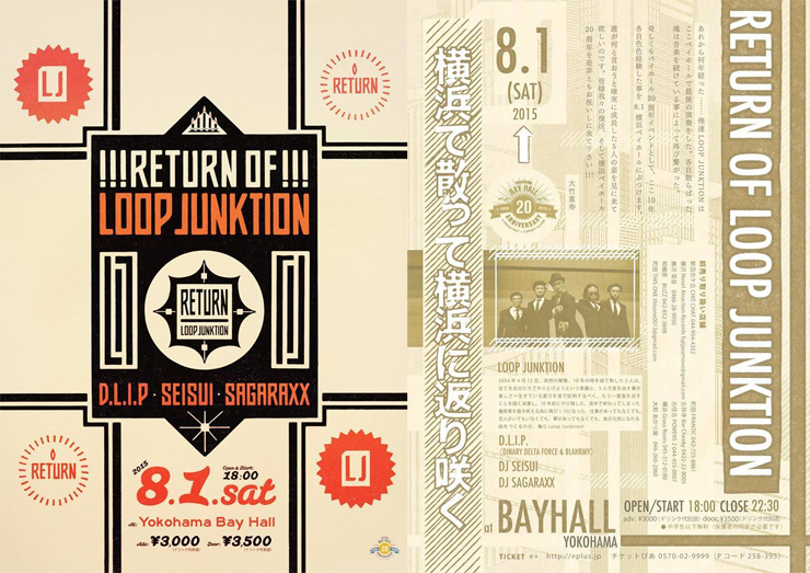 RETURN OF LOOP JUNKTION~横浜で散り、横浜に返り咲く 2015.08.01(sat) at Yokohama Bay Hall