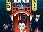 ZETTAI-MU 20th Anniversary 2015.09.19 (SAT) at NAMBA ROCKETS + Night Wax , Osaka Japan 第2弾ラインナップ発表! / A-FILES オルタナティヴ ストリートカルチャー ウェブマガジン