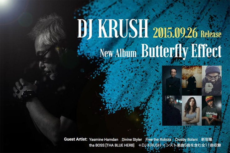 DJ KRUSH - New Album『Butterfly Effect』Release