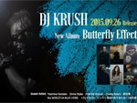 DJ KRUSH – New Album『Butterfly Effect』Release
