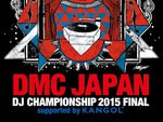 DMC JAPAN DJ CHAMPIONSHIPS 2015 – 2015.8.29 (Sat) at WOMBLIVE 出演者フルラインナップ決定!