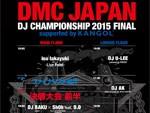 DMC JAPAN DJ CHAMPIONSHIPS 2015 – 2015.8.29 (Sat) at WOMBLIVE タイムテーブル発表!DOMMUNEでの生配信、アフターパーティーの開催も決定!