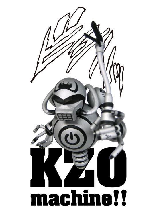 KEIZOmachine! (HIFANA) powered by Pioneer DJ