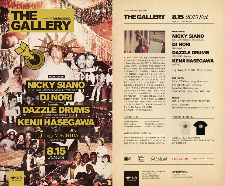 THE GALLERY - 2015.08.15 (SAT) at 代官山AIR