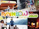 Rainbow CHILD 2020 – 2015.08.08 at 岐阜県八百津町蘇水公園&美濃加茂市日本昭和村 ~REPORT~ / A-FILES オルタナティヴ ストリートカルチャー ウェブマガジン