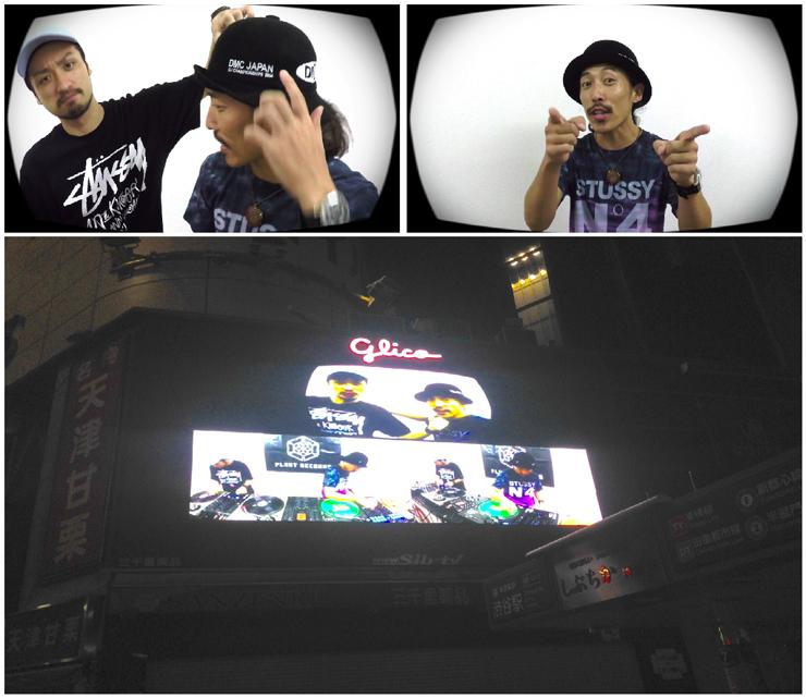 DMC JAPAN x Sib TV 街頭ヴィジョンで放送中