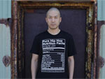 tha BOSS [THA BLUE HERB] - Solo Album『IN THE NAME OF HIPHOP』Release / A-FILES オルタナティヴ ストリートカルチャー ウェブマガジン