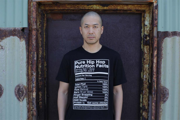 tha BOSS (THA BLUE HERB) - Solo Album『IN THE NAME OF HIPHOP』Release