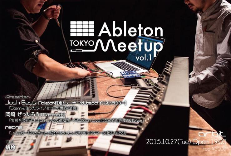 Ableton Meetup Tokyo Vol.1 - 2015.10.27(Tue) at 三軒茶屋 Space Orbit