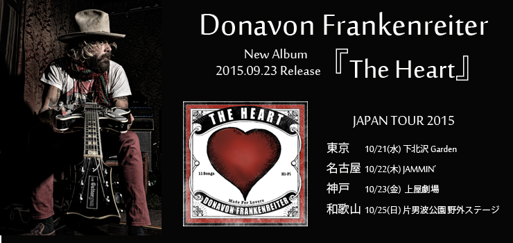 Donavon Frankenreiter - New Album『The Heart』Release / JAPAN TOUR2015決定!