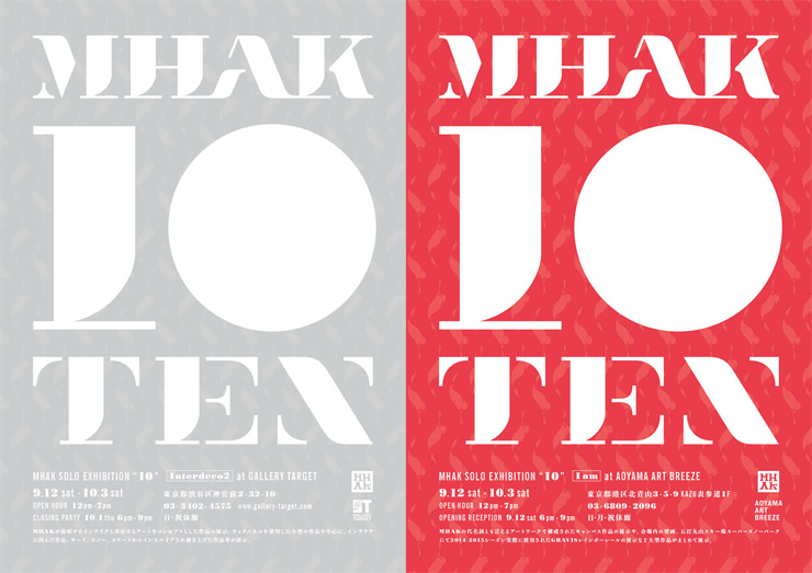 "MHAK SOLO EXHIBITION ""10"" TEN - 2015年9月12日(土)~10月3日(土) at AOYAMA ART BREEZE / GALLERY TARGET"