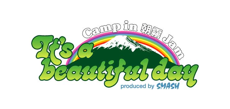 """""""It's a beautiful day"""" Camp in 朝霧 Jam 2015年10月10日(土)11日(日)静岡県 富士宮市 朝霧アリーナ"""