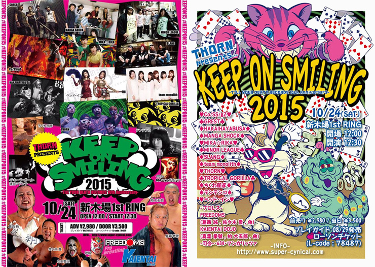 THORN presents『KEEP ON SMILING 2015』2015.10.24(sat) at 新木場1st RING