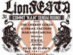"『""LionFESTA"" COMMIT ""NAM"" SENDAI ROUND 』2015.10.03(sat) at 仙台LIVE STUDIO RIPPLE"