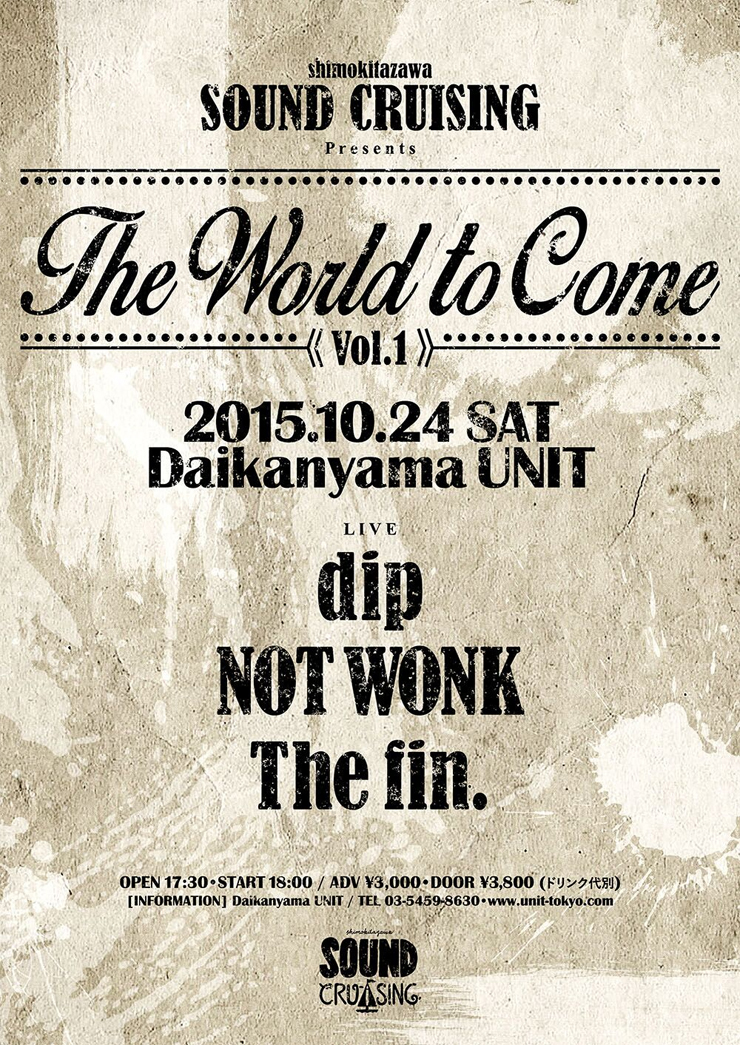Shimokitazawa SOUND CRUISING presents『The World to Come』2015.10.24(sat) at 代官山UNIT