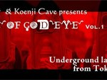 神眼芸術 & Koenji Cave presents【Cave of God eye】 Vol.1 – 2015.10.24(sat) at Koenj Cave