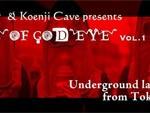 神眼芸術 & Koenji Cave presents【Cave of God eye】 Vol.1 – 2015.10.24(sat) at Koenj Cave