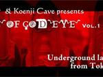 神眼芸術 & Koenji Cave presents【Cave of God eye】 Vol.1 - 2015.10.24(sat) at Koenj Cave  / A-FILES オルタナティヴ ストリートカルチャー ウェブマガジン