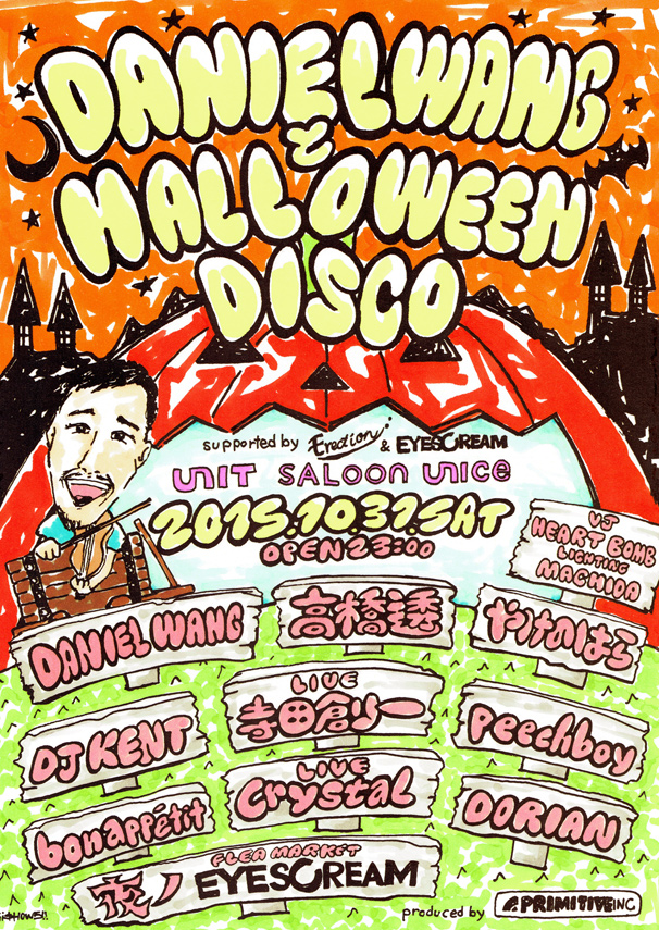 DANIEL WANGとHALLOWEEN DISCO supported by Erection & EYESCREAM 2015.10.31 (Sat) at 代官山UNIT/SALOON/UNICE
