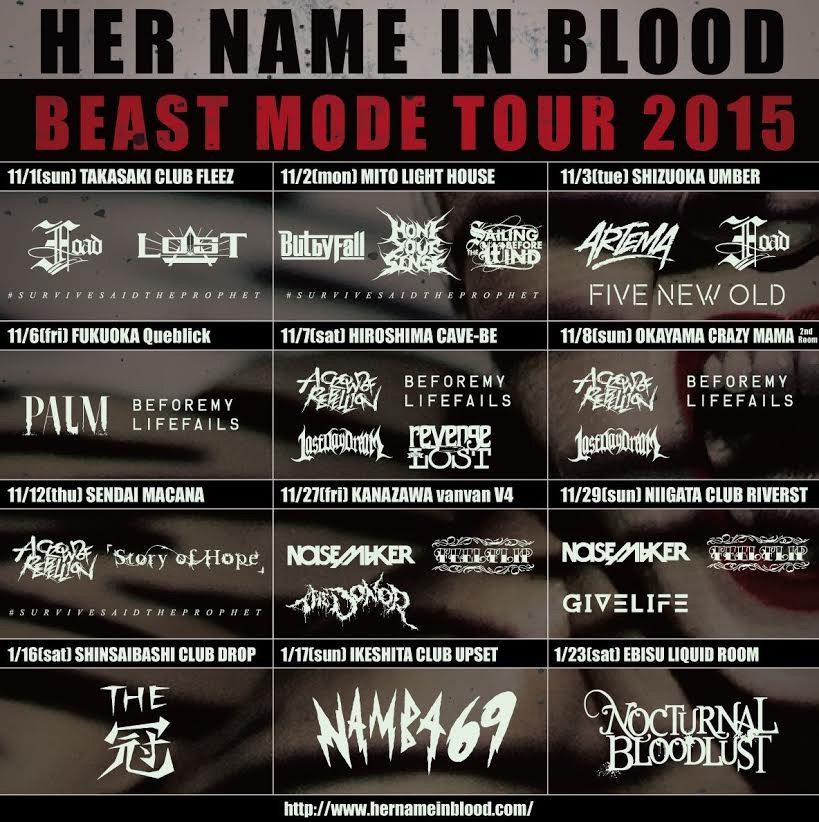 HER NAME IN BLOOD - リリース・ツアーの各公演ゲストアクトが決定!