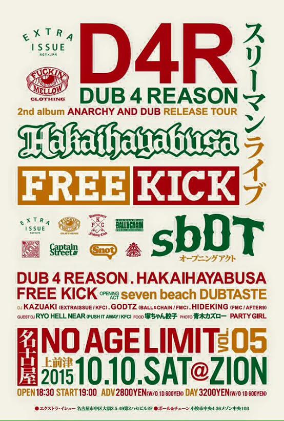 NO AGE LIMIT vol,05 -DUB 4 REASON- 2nd album ANARCHY AND DUB] リリースツアー  スリーマンライブ 2015.10.10(sat) at 名古屋CLUB ZION