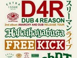 NO AGE LIMIT vol,05 -DUB 4 REASON- 2nd album [ANARCHY AND DUB] リリースツアー  スリーマンライブ 2015.10.10(sat) at 名古屋CLUB ZION