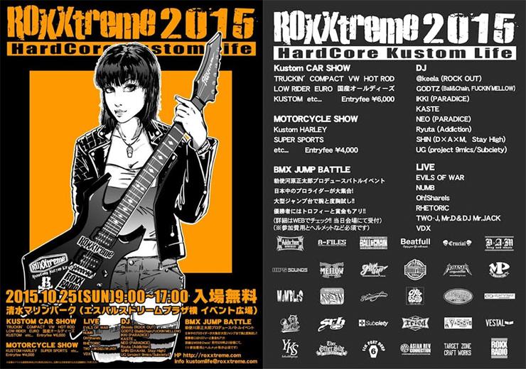 ROXXTREME 2015-hardcore kustum life- 2015年10月25日(SUN) 9:00-17:00 at 清水マリンパーク