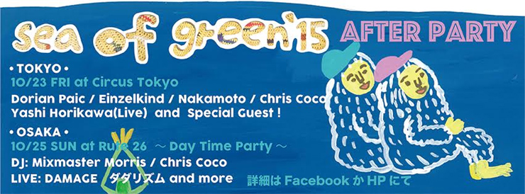 Sea of green'15 after party 2015.10.23(Fri) at CIRCUS TOKYO