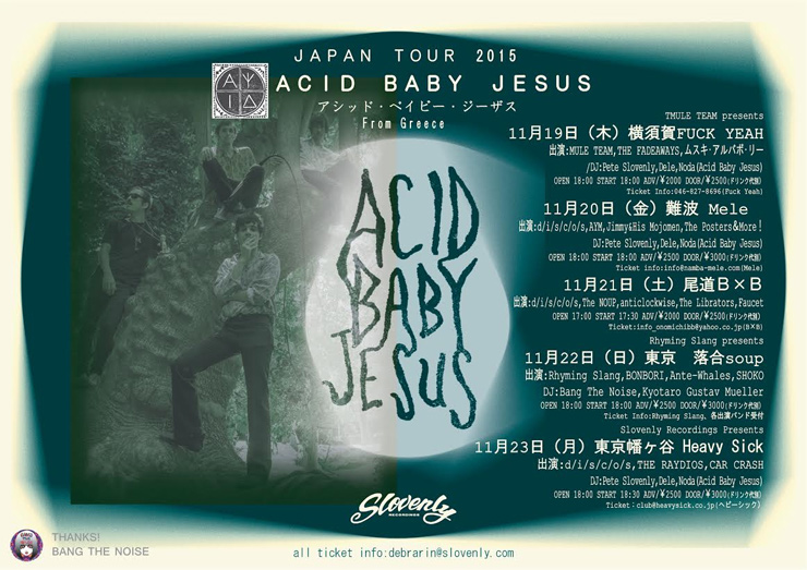 ACID BABY JESUS - New Release & JAPAN TOUR決定!