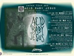 ACID BABY JESUS – New Release & JAPAN TOUR決定!