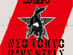 DJ BAKU - New Album『NΣO TOKYO RΛVΣ STYLΣ』Release / A-FILES オルタナティヴ ストリートカルチャー ウェブマガジン