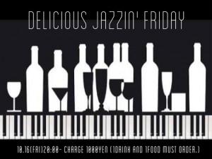 Delicious Jazzi'n Friday 2015.10.16(Fri) at 下北沢ビストロ&カフェバー Propaganda