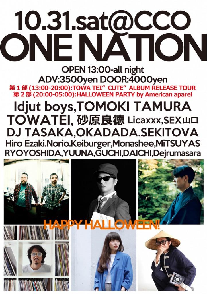 "ONE NATION ""HALLOWEEN PARTY"" 2015.10.31(sat) at 大阪名村造船所跡地"