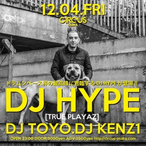 DJ HYPE JAPAN TOUR