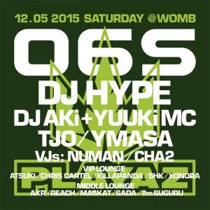 DJ HYPE JAPAN TOUR