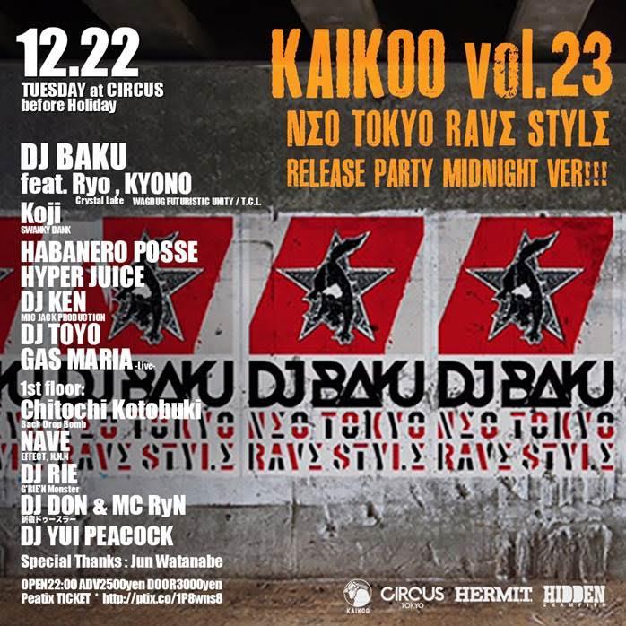 """DJ BAKU presents KAIKOO vol.23  """"NΣO TOKYO RAVΣ STYLΣ"""" RELEASE PARTY MIDNIGHT VER!!!! 2015.12.22(Tue) at CIRCUS TOKYO/12.29(Tue) at CIRCUS OSAKA"""